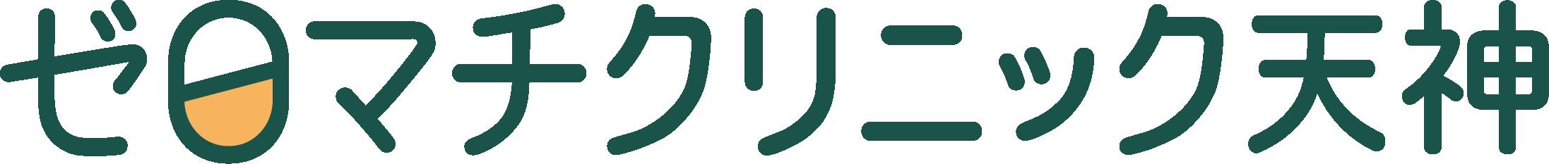 ロゴの画像