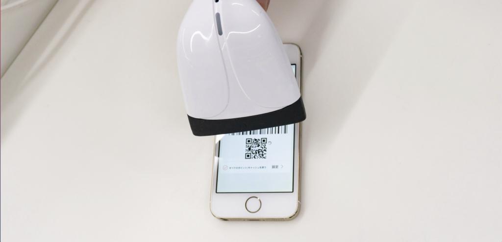 病院で電子マネーが使えない本当の理由とは?今後はキャッシュレス決済が使えるのが普通に!